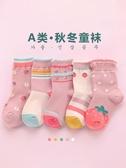 女童襪子春秋純棉厚款兒童中筒襪女孩公主花邊襪中大童秋冬季寶寶