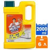 威猛先生 愛地潔 地板清潔劑-清新檸檬 2000ml (6入)/箱【康鄰超市】