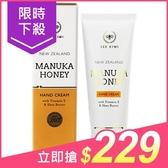 紐西蘭 Bee Kiwi 碧卡維 麥盧卡蜂蜜護手霜(75ml)【小三美日】$280