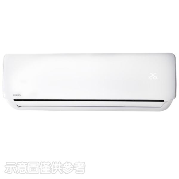 (含標準安裝)禾聯定頻分離式冷氣11坪HI-72B1/HO-725B