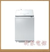 *新家電錧*【HITACHI日立BWDX120EJ】12kg直立式洗脫烘洗衣機