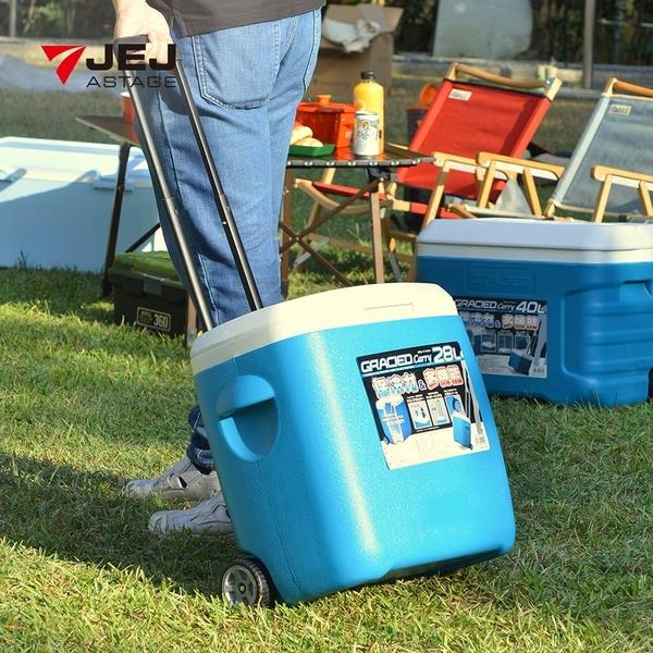 【日本JEJ】三段式行動拉桿保冷冰桶-28L (釣魚/露營/戶外休閒)