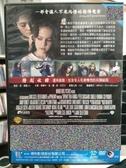 挖寶二手片-B53-正版DVD-動畫【天線寶寶:再一次】-國英語發音(直購價)