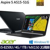 【Acer】 A515-51G-53YT 15.6吋i5-8250U四核MX150獨顯Win10筆電 (黑)