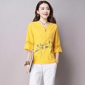 棉麻上衣 民族風棉麻女裝夏裝新款寬鬆七分袖中式盤扣上衣中國風T恤衫-Ballet朵朵