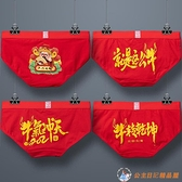 4條裝 女士內褲女三角褲本命年紅色結婚禮盒純棉短褲牛年可愛【公主日記】