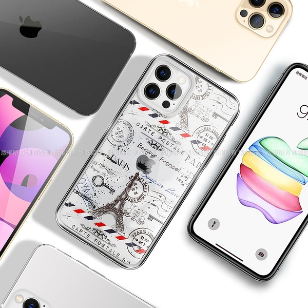 MOOTUN for iPhone 12 / 12 Pro 6.1 / 12 Pro Max 6.7 防護晶透保護殼-鐵塔郵戳 / 線條巴黎 請選款式與型號