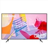 送陶板屋餐券5張《結帳打85折》三星【QA55Q60TAWXZW】55吋QLED 4K電視
