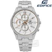 EDIFICE CASIO★贈皮錶帶 / EFB-530D-7A / 卡西歐經典亞爵藍寶石三環不鏽鋼手錶 銀色 42mm