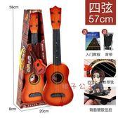 吉他 尤克里里初學者兒童仿真小吉他玩具彈奏音樂男孩女孩樂器寶寶禮物T 2色