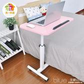 懶人筆記本電腦桌床上用 家用床上電腦桌床邊桌小書桌子 YYJ 深藏blue
