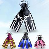專業潛水腳蹼 游泳浮潛三寶 蛙鞋可調節 成人兒童潛水裝備LXY2641【東京潮流】