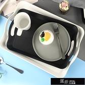 點心盤 托盤北歐托盤長方形家用水杯大號托盤塑膠防滑酒店端菜餐廳托盤帶手柄 【全館免運】