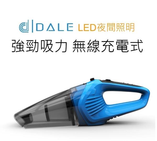 日本達樂DALE LED無線手持乾溼兩用吸塵器(三色) K-5 黑色