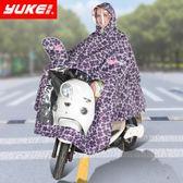 (中秋大放價)雙人雨衣雨衣電動車摩托車單人雙人電瓶車騎行自行車雙帽檐加大加厚女雨披