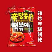【即期品6/27可接受再下單】韓國 HAITAI 辣炒年糕餅乾 103g 炒年糕 餅乾 韓國零食