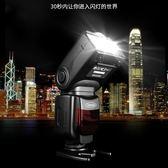 限定款閃光燈 斯丹德DF550熱靴單反相機頂佳能尼康賓得通用jj