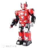 機器人 鋒源大號兒童電動機器人會走路帶燈光音效機器人模型男孩玩具 【創時代3c館】