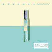 【Paris fragrance巴黎香氛】 純真系列淡香水 英國梨/小蒼蘭 10ML