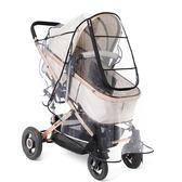 嬰兒車雨罩防風罩寶寶傘車高景觀防雨罩BB手推車遮雨衣通用透氣gogo購