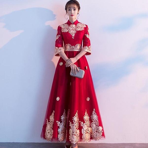 孕婦敬酒服新娘2020夏款紅色遮孕肚結婚晚禮服女長款中國風婚禮