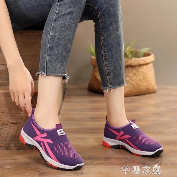 透氣軟底運動老北京布鞋女單鞋媽媽鞋懶人 交換禮物