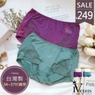 內褲-漫步無痕-iVenus 舒適光感面料MIT台灣製中低腰平口女內褲 玩美維納斯