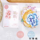 明信片《花朝》卡片精美祝福賀卡30張