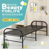 折疊床單人床家用鐵床午睡床雙人鋼絲床成人鐵架床0.8米鐵藝床 麻吉部落
