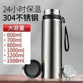 不銹鋼茶杯 大容量真空保溫杯 女士戶外便攜水杯 CJ5649『寶貝兒童裝』