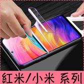 【萌萌噠】Xiaomi 小米9/紅米Note7 兩片裝 柔性全屏高清藍光 滿版水凝膜 軟膜 防指紋螢幕保護膜