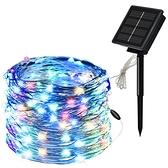 太陽能燈太陽能戶外銅線燈串七彩led裝飾庭院燈帶彩色燈節日婚慶銅絲燈LX 智慧e家