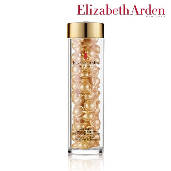 Elizabeth Arden 伊麗莎白雅頓 超進化黃金導航膠囊 (90顆) 明星商品 逆齡首選【SP嚴選家】