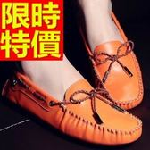 女豆豆鞋-復古明星同款平底時尚繫帶真皮套腳女休閒鞋7色65l25【巴黎精品】