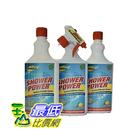 [COSCO代購 402] 促銷至3月5日 W112384 Ozkleen 浴廁淋浴間清潔劑 清新柑橘香 750毫升 X 3入
