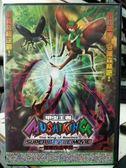影音專賣店-Y32-002-正版DVD-動畫【甲虫王者 闇黑改造甲蟲】-日語發音