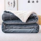 夏季珊瑚絨毛毯雙層加厚午睡空調小被子