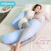 寶孕婦枕頭護腰側睡枕睡覺側臥枕孕托腹抱枕多功能u型枕腰枕 xw 快速出貨