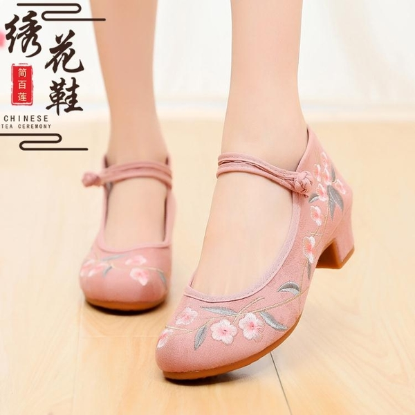 繡花鞋-老北京布鞋女春秋單鞋厚底楔形繡花鞋民族風刺繡紅色結婚鞋粗跟舞蹈鞋
