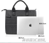 手提檔袋A4拉鏈袋檔包棉布手提公事包 男女士商務辦公會議袋ATF  英賽爾3C