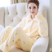 秋冬季加厚款珊瑚絨睡衣女套裝家居服加絨可愛法蘭絨長袖開襟大碼Mandyc