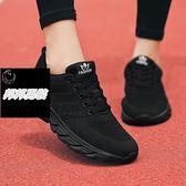 大碼運動鞋媽媽網鞋輕便軟底跑步女鞋休閒防滑旅游鞋黑色品牌【邦邦男裝】