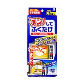 日本 小林製藥 微波爐清潔劑 3枚入 油垢 廚房清潔