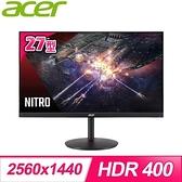 【南紡購物中心】ACER 宏碁 XV272U V 27型 170Hz 2K電競螢幕