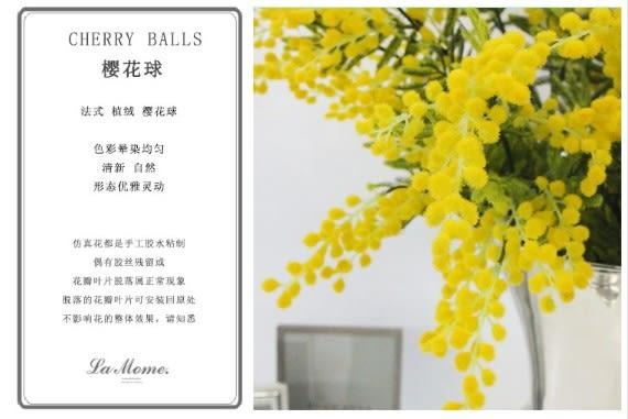 [協貿國際]單枝仿真花配草/黃色三叉植毛櫻花球/高品質樣板房花材