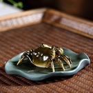 宜興紫砂壺純手工創意茶具茶寵物擺件 茶玩可養 變色螃蟹  一米陽光