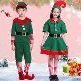 聖誕節 兒童聖誕節表演服裝男女童聖誕精靈裝扮幼兒聖誕衣服親子演出服 雙11購物節