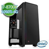 技嘉Z370平台【肅正盔甲II】i7六核GTX1050Ti-4G獨顯1TB效能電腦