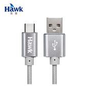 【Hawk 浩客】經典款 Type-C 鋁合金充電線1.5M-灰