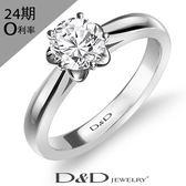D&D GIA52分 F/VS1 花朵系列 鑽石戒指 完美車工八心八箭
